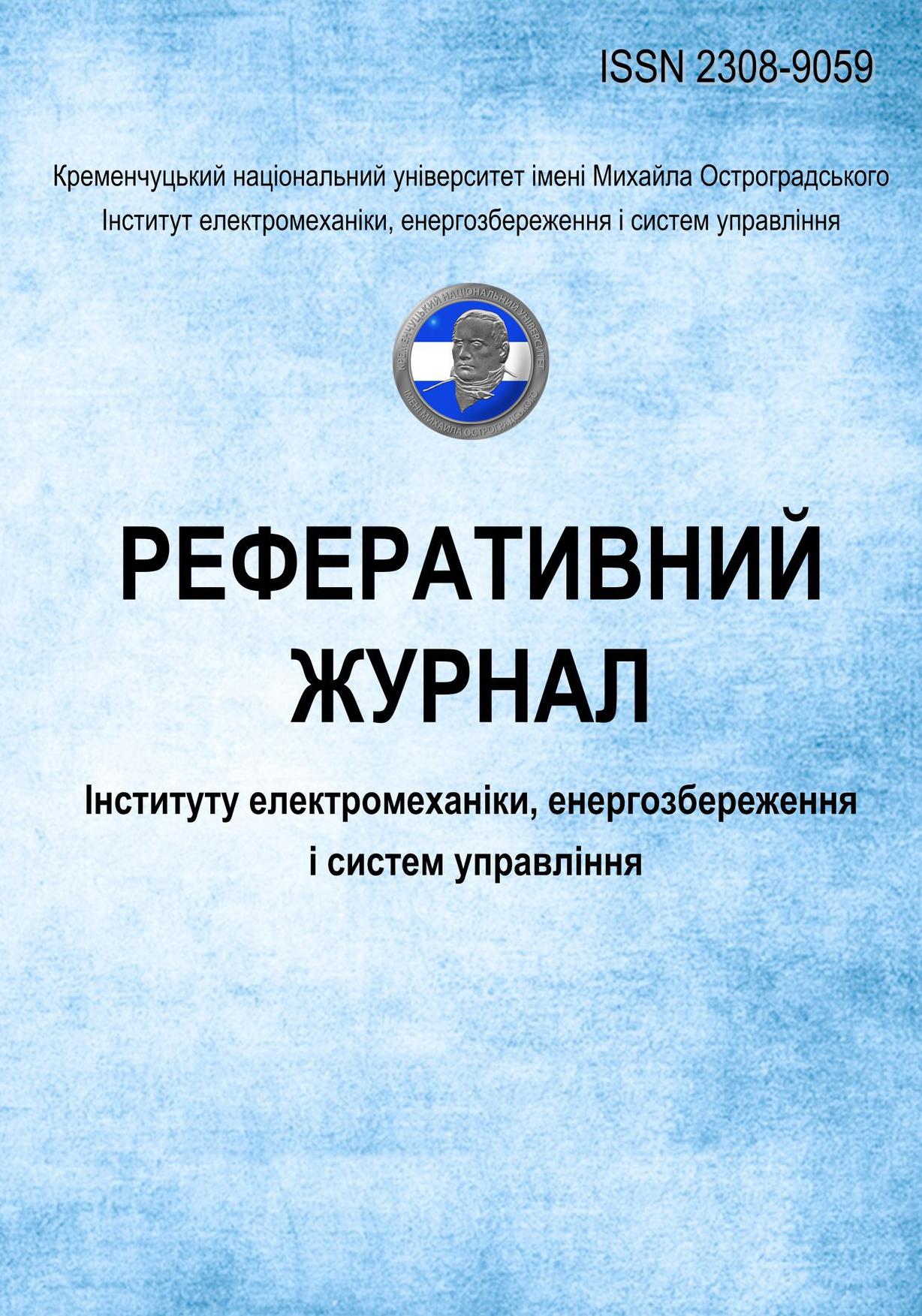 Oblozhka_zhurnala1